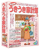 Superうきうき家計簿Ver.5