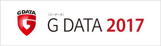 G DATA 2017